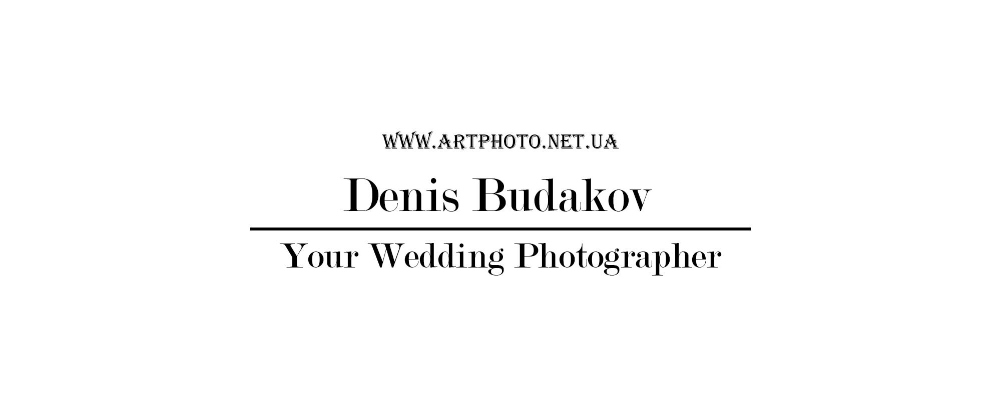 Свадебный фотограф: Денис Будаков